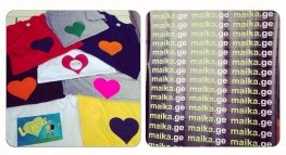 Maika.ge ბათუმში - კლუბში Sector 26
