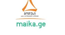 "MAIKA.GE-სა და პროფესიულ კოლეჯ ""მოდუსს"" შორის მემორანდუმი გაფორმდა"